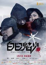 Movie Black Coal, Thin Ice