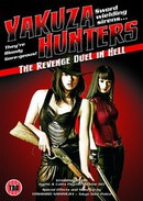 Yakuza-Busting Girls: Duel in Hell