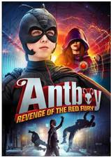 Movie Antboy: Revenge of the Red Fury