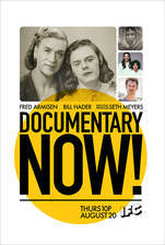 Movie Documentary Now!