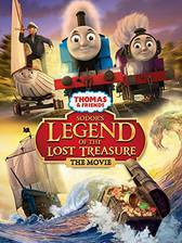 Movie Thomas & Friends: Sodor's Legend of the Lost Treasure