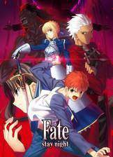 Movie Fate/Stay Night