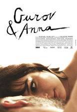 Movie Gurov and Anna