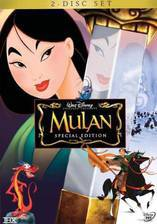 Movie Mulan