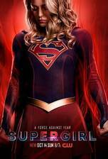 Movie Supergirl