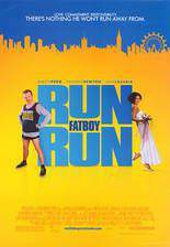 Movie Run, Fatboy, Run