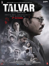 Movie Talwar (Guilty)