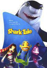 Movie Shark Tale
