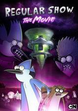 Movie Regular Show: The Movie