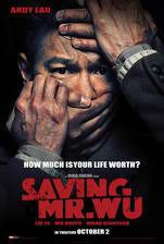 Movie Saving Mr. Wu