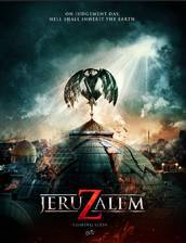 Movie Jeruzalem