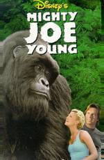Movie Mighty Joe Young