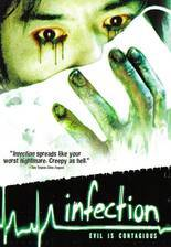 Movie Infection