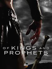 Movie Of Kings and Prophets