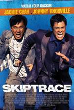 Movie Skiptrace