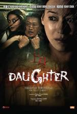 Movie Daughter