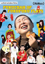 Movie Fuku-chan of FukuFuku Flats