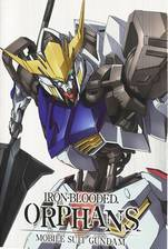 Movie Mobile Suit Gundam: Iron-Blooded Orphans