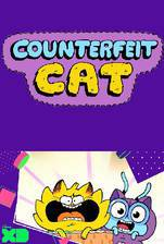 Movie Counterfeit Cat