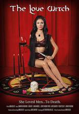 Movie The Love Witch