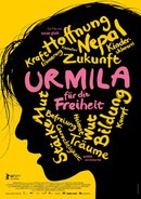 Urmila: my memory is my power