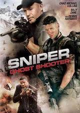 Movie Sniper: Ghost Shooter