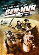 In the Name of Ben Hur