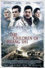 Movie The Children of Huang Shi