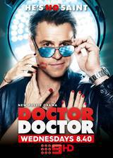 Movie Doctor Doctor