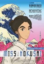 Movie Miss Hokusai