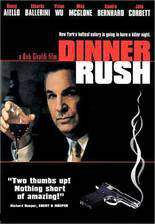 Movie Dinner Rush
