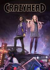 Movie Crazyhead