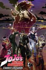 Movie JoJo's Bizarre Adventure