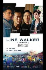 Movie Line Walker