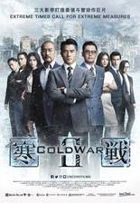 Movie Cold War II
