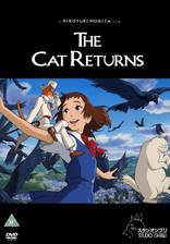 Movie The Cat Returns