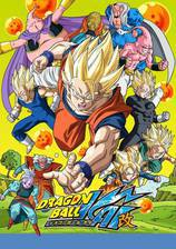 Movie Dragon Ball Z Kai