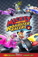 Movie Mickey and the Roadster Racers