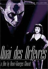 Movie Quai des Orfevres (Jenny Lamour: Quay of the Goldsmiths)
