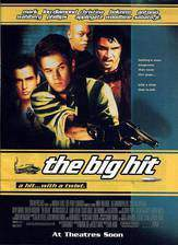 Movie The Big Hit