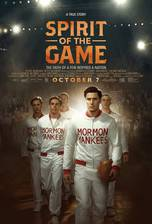 Movie Spirit of the Game