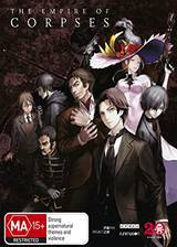 Movie The Empire of Corpses