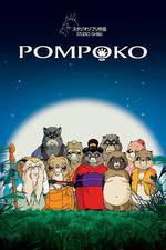 Movie Heisei tanuki gassen pompoko