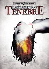 Movie Tenebre