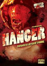 Movie Hanger