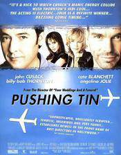 Movie Pushing Tin