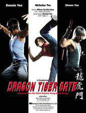 Movie Dragon Tiger Gate