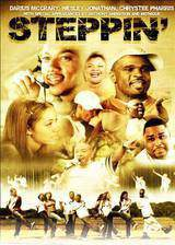 Movie Steppin: The Movie