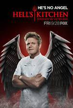 Movie Hell's Kitchen
