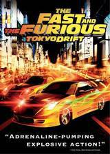 Movie The Fast and the Furious: Tokyo Drift